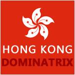 Hong Kong Dominatrix Mistress Femdom Fetish BDSM